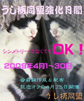 ポスター090414.jpg